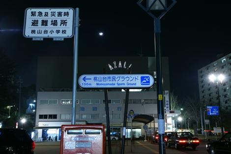 桃山台3.jpg