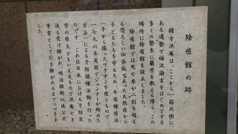 zyoto1.jpg